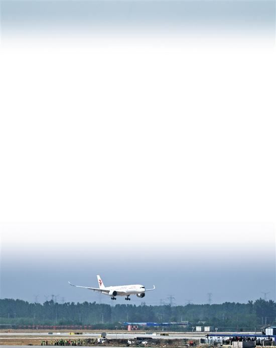 北京新机场 首次真机验证