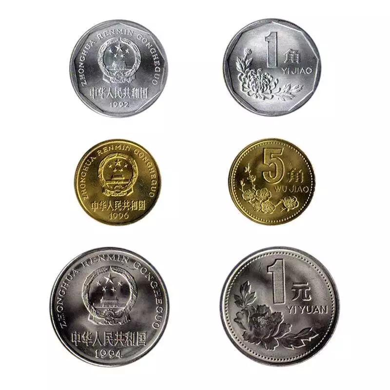 歇夏期行情冷淡??这些纪念币可以趁机入手!