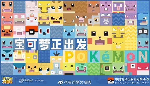http://www.weixinrensheng.com/youxi/299602.html
