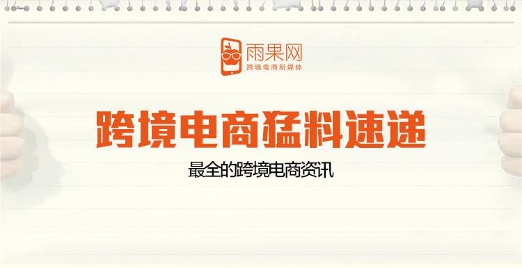 http://www.xqweigou.com/dianshangyunying/27278.html