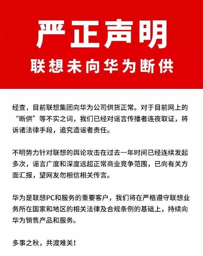 http://www.feizekeji.com/chanjing/120287.html