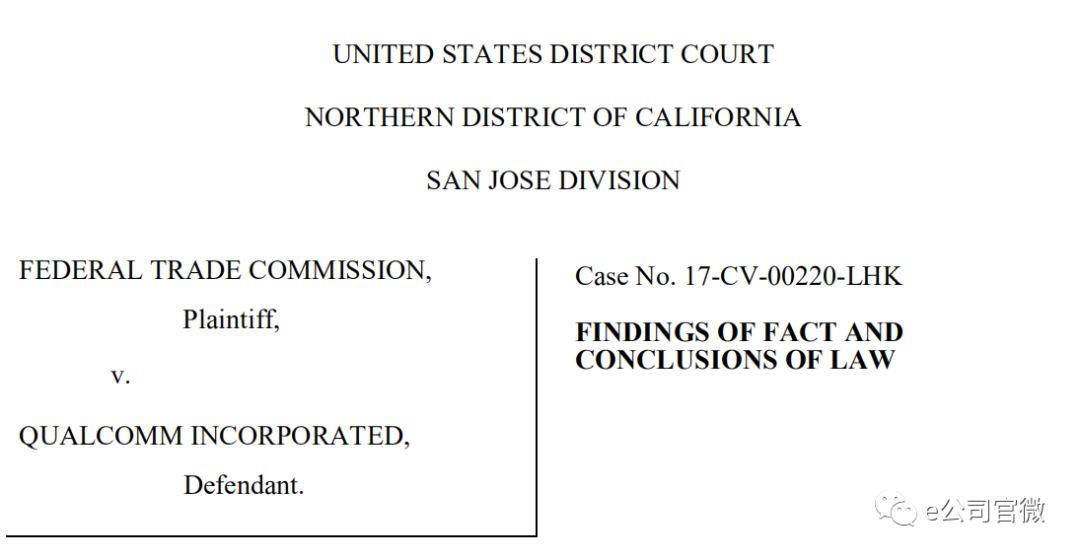 盘前暴跌逾10%!高通反垄断案败诉,被判非法打压手机芯片市场竞