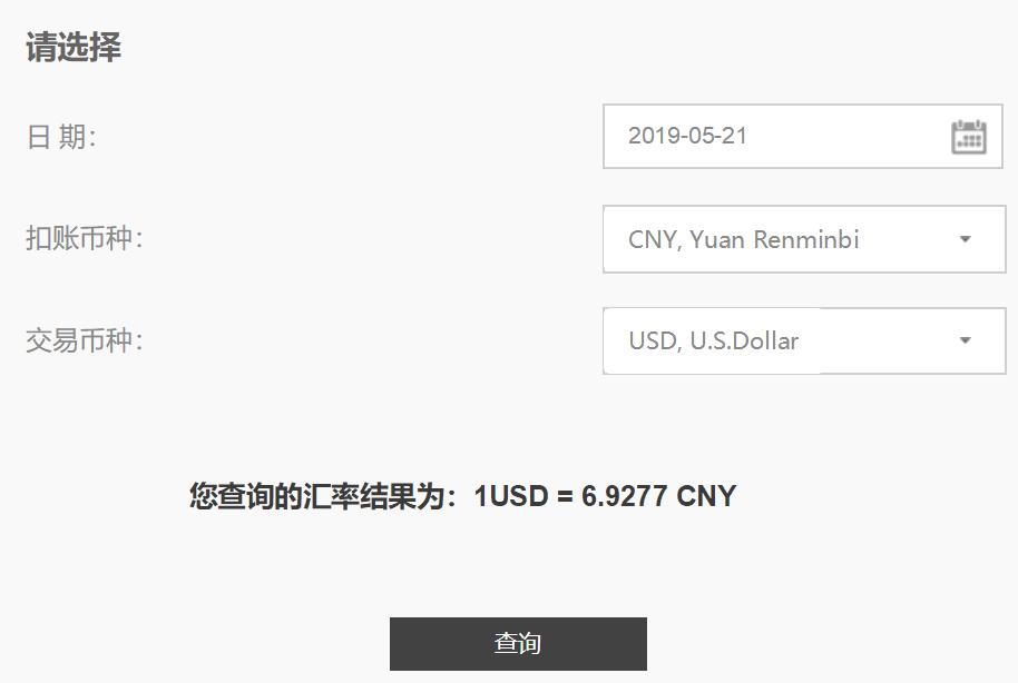 http://www.weixinrensheng.com/lvyou/301030.html