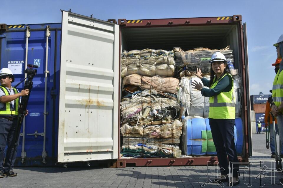 """马来西亚以""""非法进口""""为由向日本等退回塑料垃圾"""