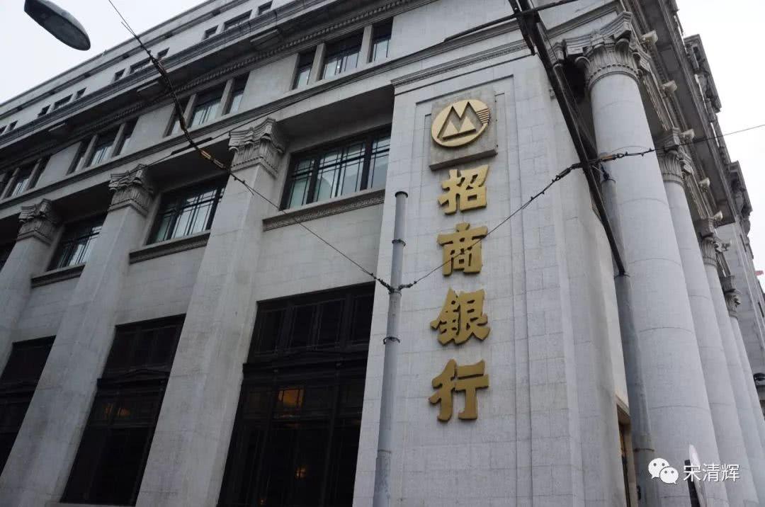 光大证券海外投资踩雷发酵 招商银行索赔近35亿元