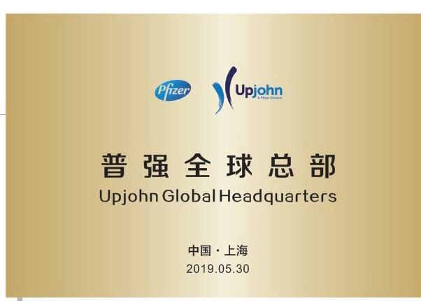 """谁在逆风飞扬?上海二三产业两个新晋""""千亿"""",正在和世界握手"""