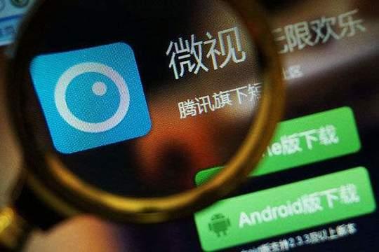 搜狐新社交产品狐友APP下架一周;快狗打车被曝裁员 50%