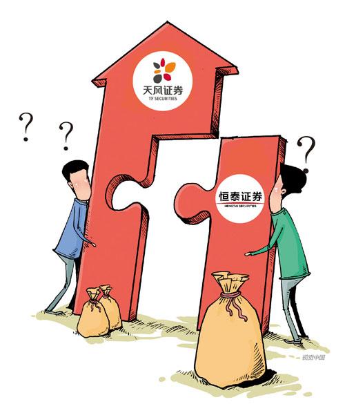 http://www.rhwub.club/caijingjingji/1158971.html