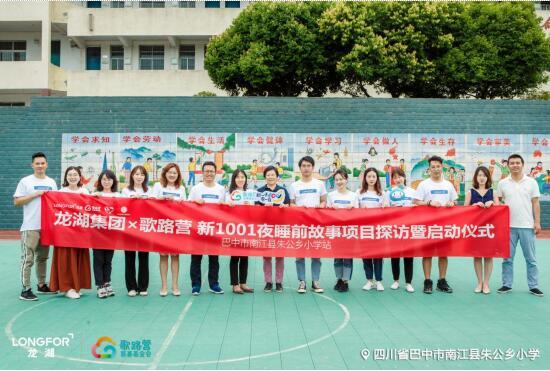 http://www.scqajy.com/sichuanjingji/74003.html