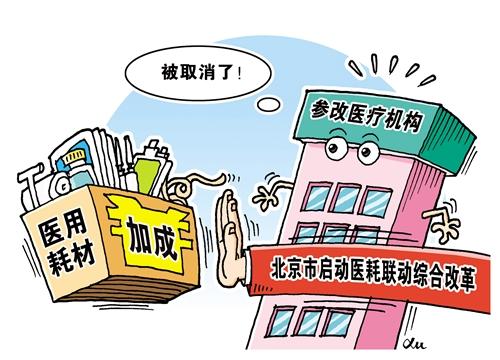 http://www.k2summit.cn/guonaxinwen/666014.html