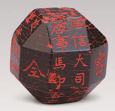 http://www.k2summit.cn/junshijunmi/665885.html