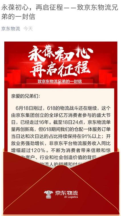 http://www.shangoudaohang.com/yejie/154455.html