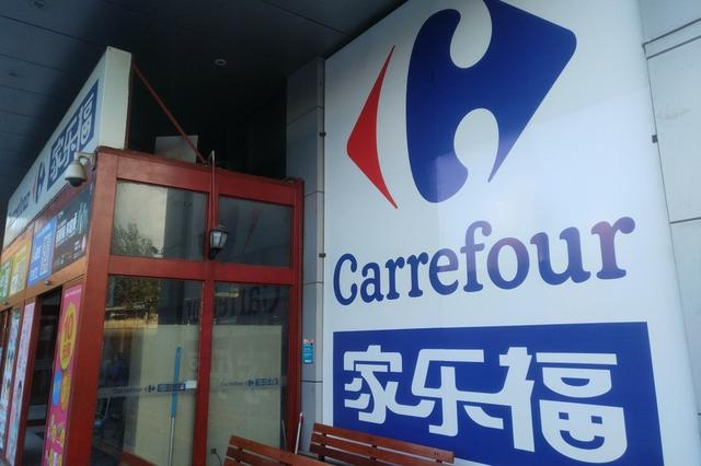 http://www.shangoudaohang.com/jinkou/156591.html