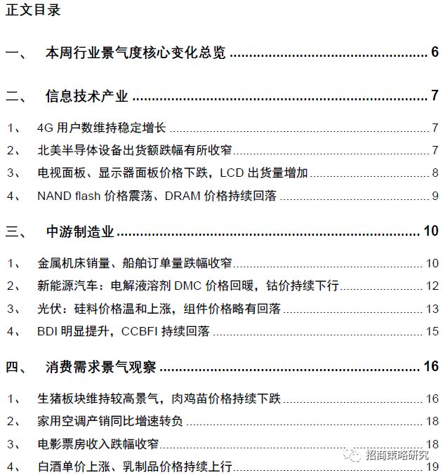 http://www.kzmahc.tw/yejingangcai/361877.html