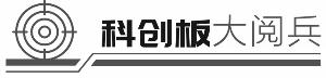 http://www.qwican.com/caijingjingji/1195684.html
