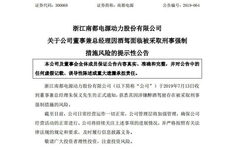 http://aeonspoke.com/hulianwang/145212.html