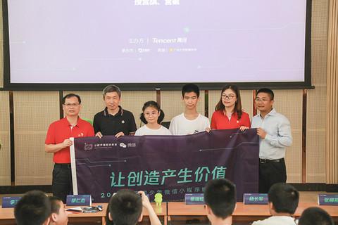 http://www.reviewcode.cn/bianchengyuyan/57304.html