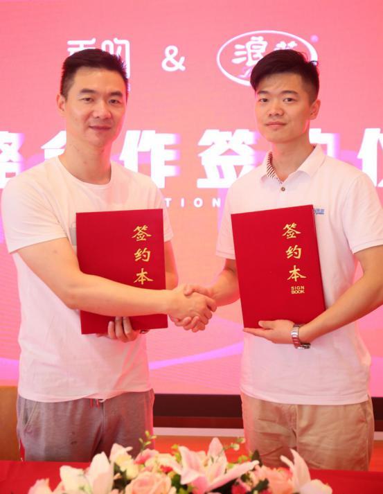 http://www.xqweigou.com/dianshangyunying/38210.html