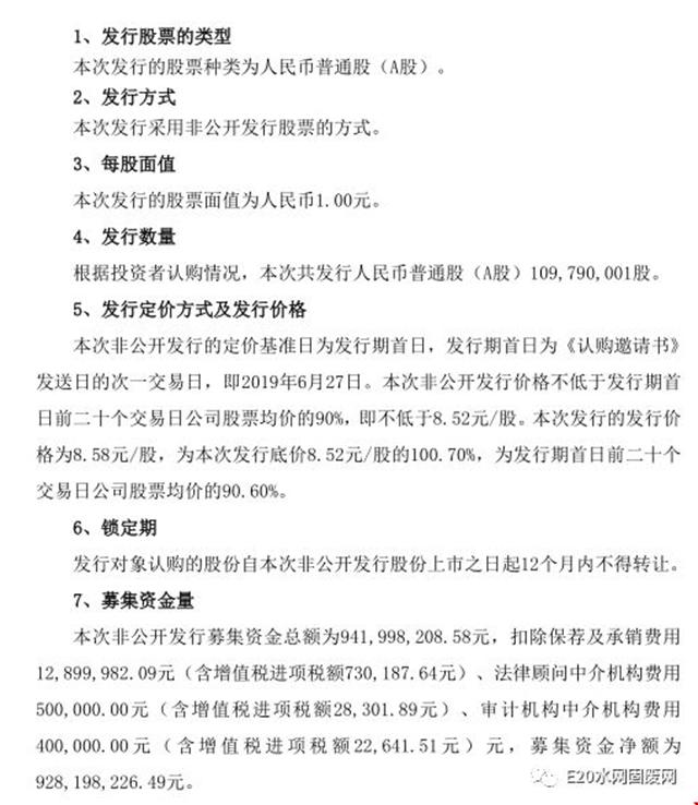 http://www.hjw123.com/shengtaibaohu/31502.html