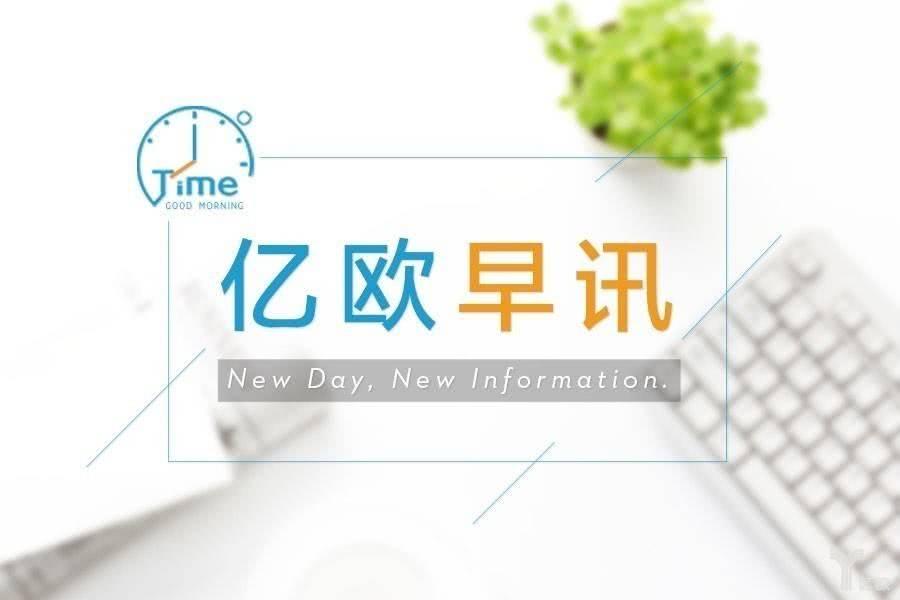 http://www.hjw123.com/shengtailvyou/31371.html