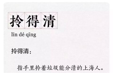 http://www.110tao.com/xingyeguancha/43455.html