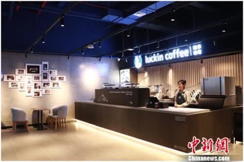 全国门店破3000家瑞幸咖啡进驻杭州火车东站