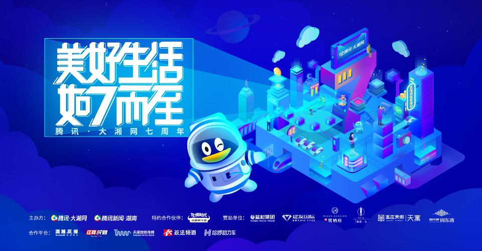 http://www.7loves.org/caijing/745654.html