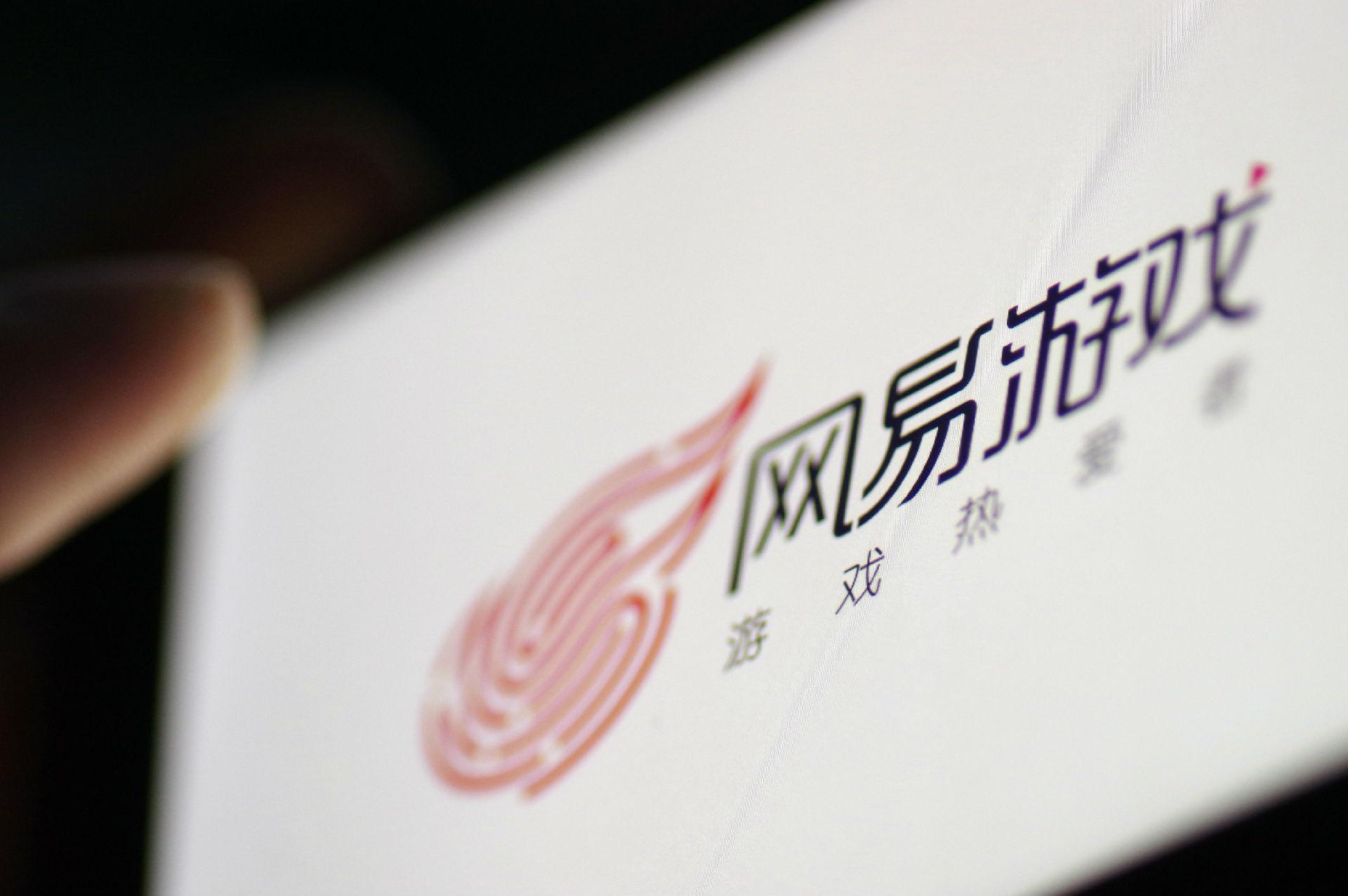 http://www.youxixj.com/yejiexinwen/61416.html