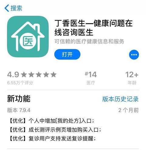 http://www.dibo-expo.com/shehuiwanxiang/896494.html