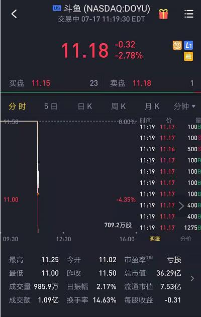 http://www.k2summit.cn/shehuiwanxiang/761708.html