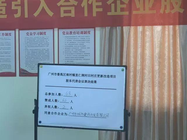 http://www.xqweigou.com/dianshangB2B/38241.html