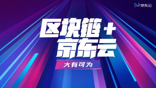 http://www.xqweigou.com/dianshangshuju/38292.html