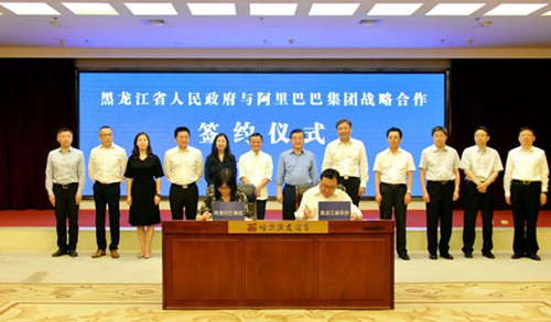 http://www.shangoudaohang.com/zhifu/168834.html