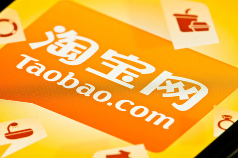 http://www.shangoudaohang.com/jinkou/169203.html