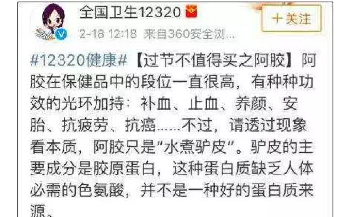 http://www.7loves.org/jiaoyu/750863.html