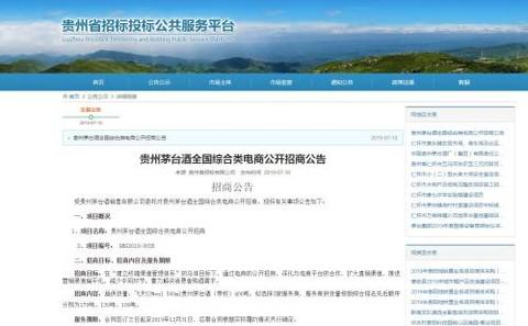 http://www.shangoudaohang.com/zhifu/169337.html