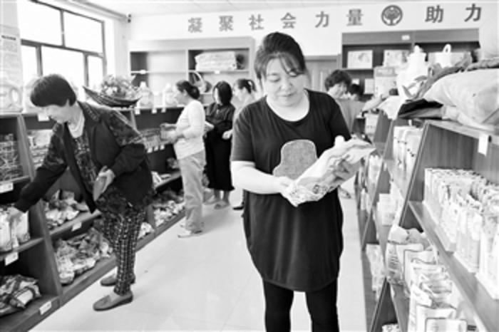 贫困群众受益爱心超市