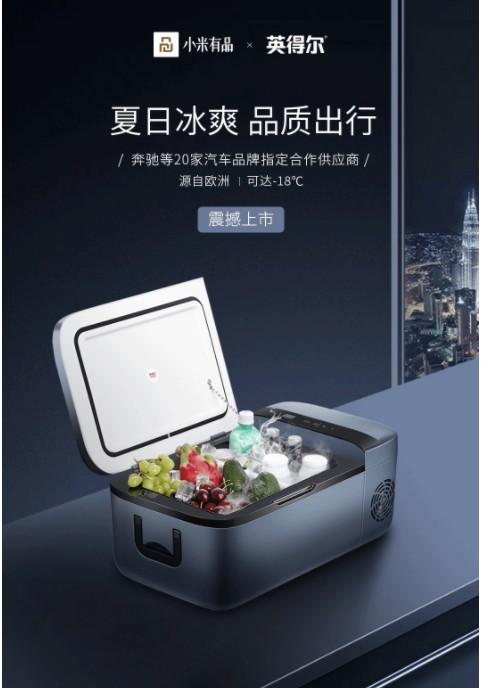 http://www.feizekeji.com/jiaodian/145705.html