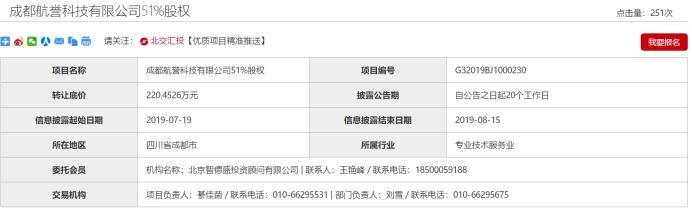 http://www.baudeandds.com/jiaoyu/706805.html