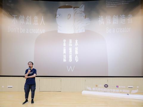 腾讯短视频创作联盟邀请圈内大咖,共同探讨竖屏创作之美