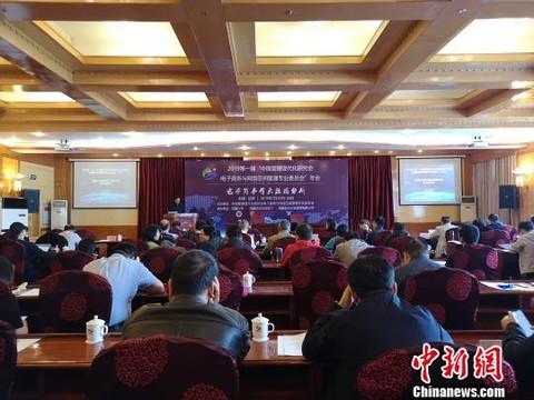 http://www.shangoudaohang.com/chukou/171895.html