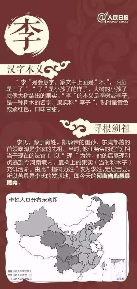 http://www.weixinrensheng.com/lishi/458340.html