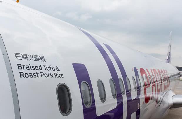 国泰航空收购香港快运 掌控香港