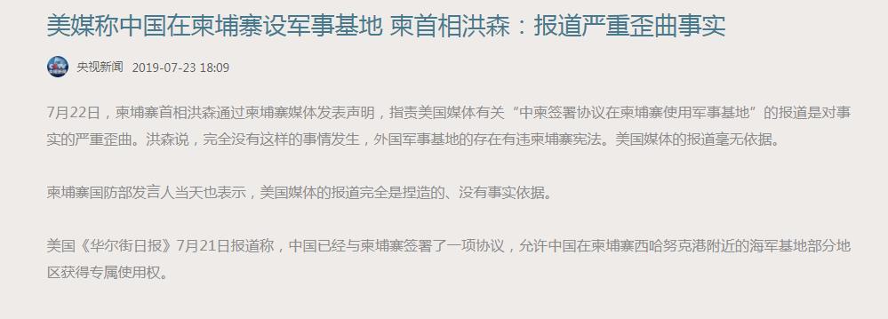 http://www.weixinrensheng.com/junshi/453822.html