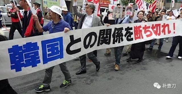 日本正式拉黑韩国 日韩火拼对中国有何启示?