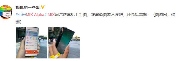 """3699元起!小米发布最便宜5G手机,但19999元""""环绕屏""""惊呆网友"""