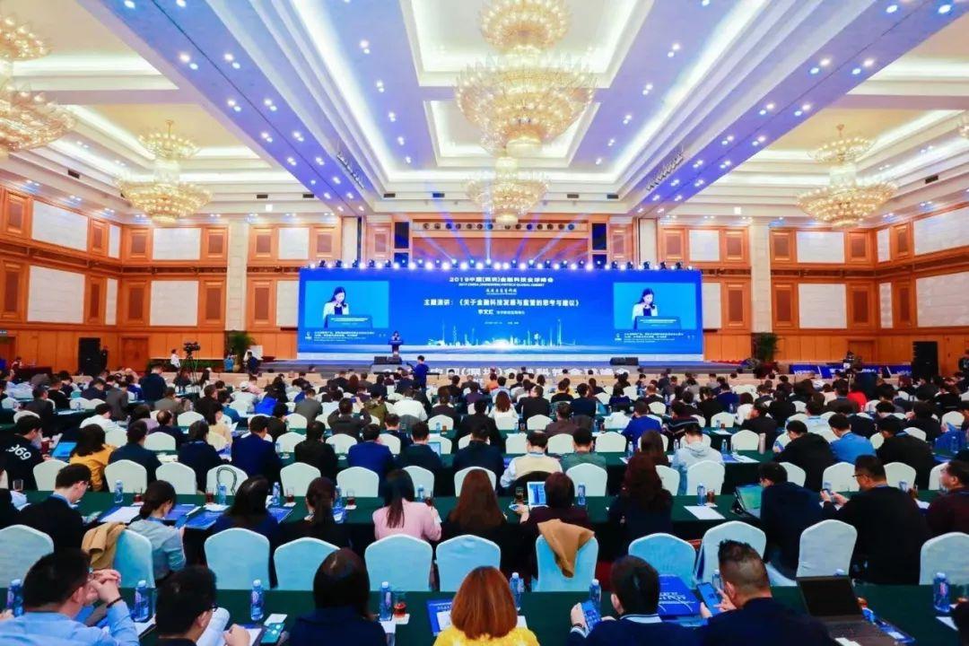 一个人在家怎么赚钱:2019 中国(深圳)金融科技全球峰会,我们在现场