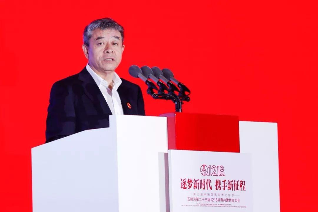 这一年,必将载入中国白酒发展史册