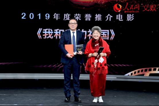 """首届""""光影中国""""电影荣誉盛典举行 十一项荣誉"""