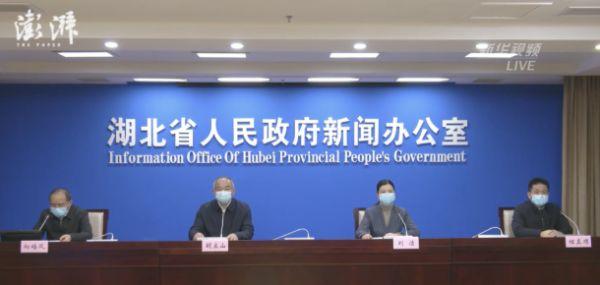 新皇冠道路APP:抗病毒药物瑞德西韦临床试验在武汉启动!武汉市委副告示:现在为止居家一连完毕共有20629人
